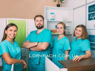 лор врачи в киеве фото