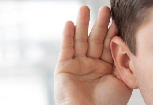 Функция слуха