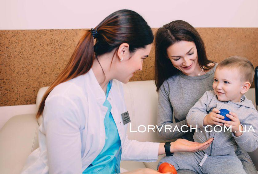 Лор врач для детей и взрослых