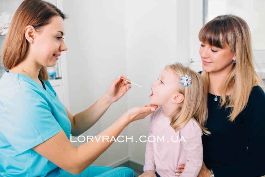 лор обследование у детей и взрослых