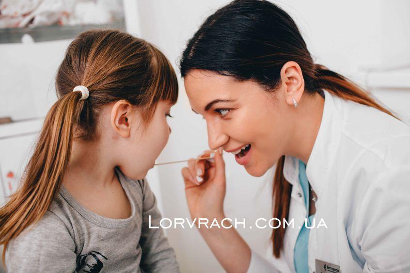 лечение и диагностика горла фото