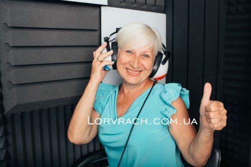 Аудиометрия-диагностика-слуха-центр-слуха-беттертон-фото