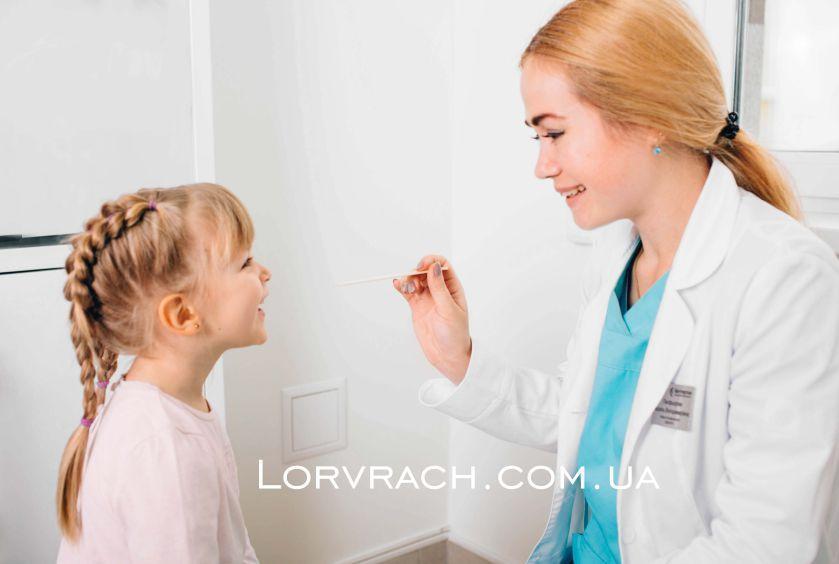лечение горла у детей фото