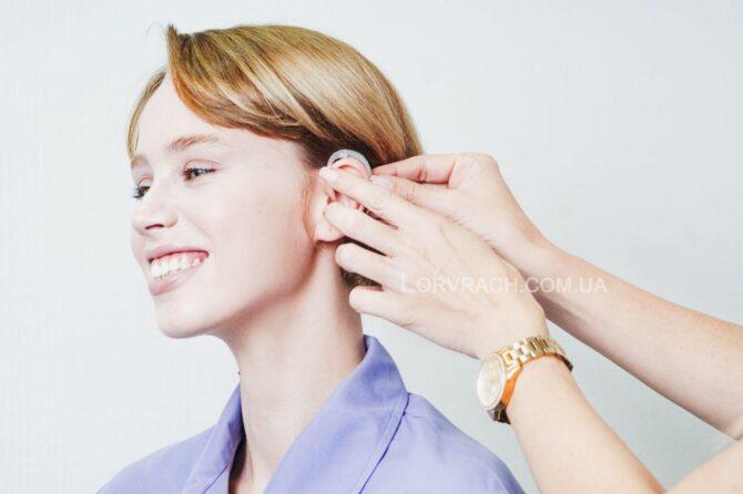 Правильне відновлення слуху