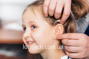 Підбір слухових апаратів для дітей