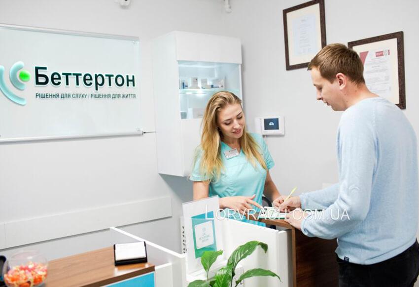 Днепровский район