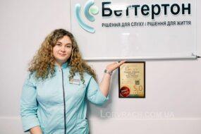 центр слуха в киеве и украине фото